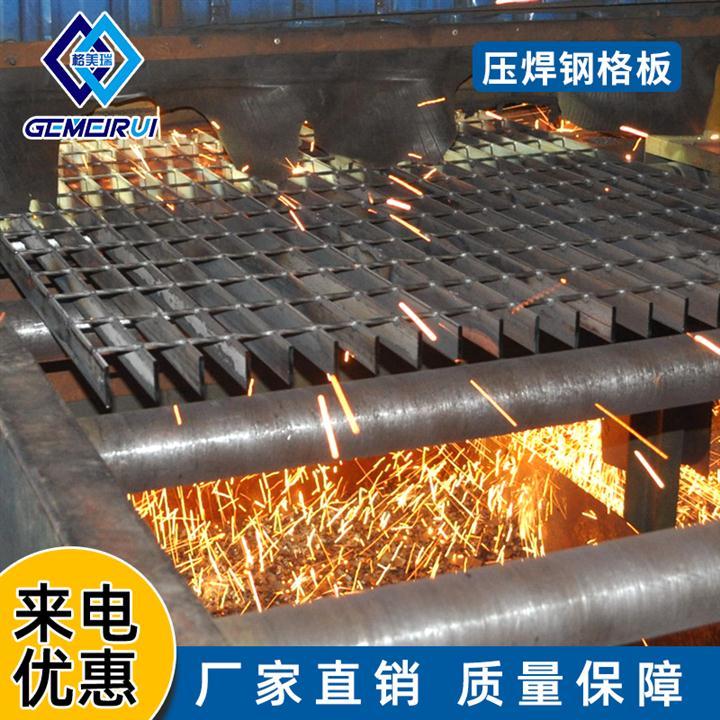 惠州镀锌钢格板生产商