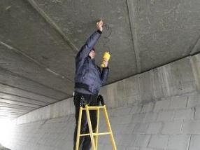 库尔勒市建筑质量检测工程有限公司 创科检测