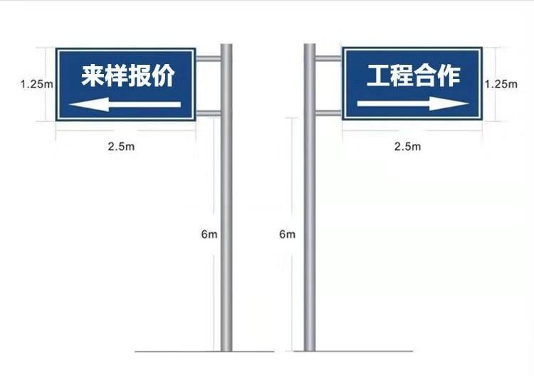 三明交通标志杆价格 交通设施