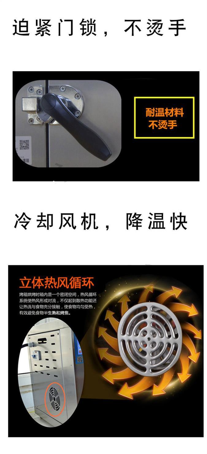 漳州玖子仟弘电烤鱼箱商用厂家直销批发价 商用烤鱼箱