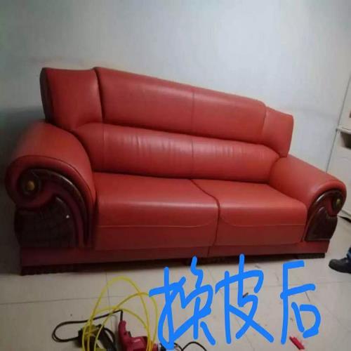 沙发换真皮多少钱
