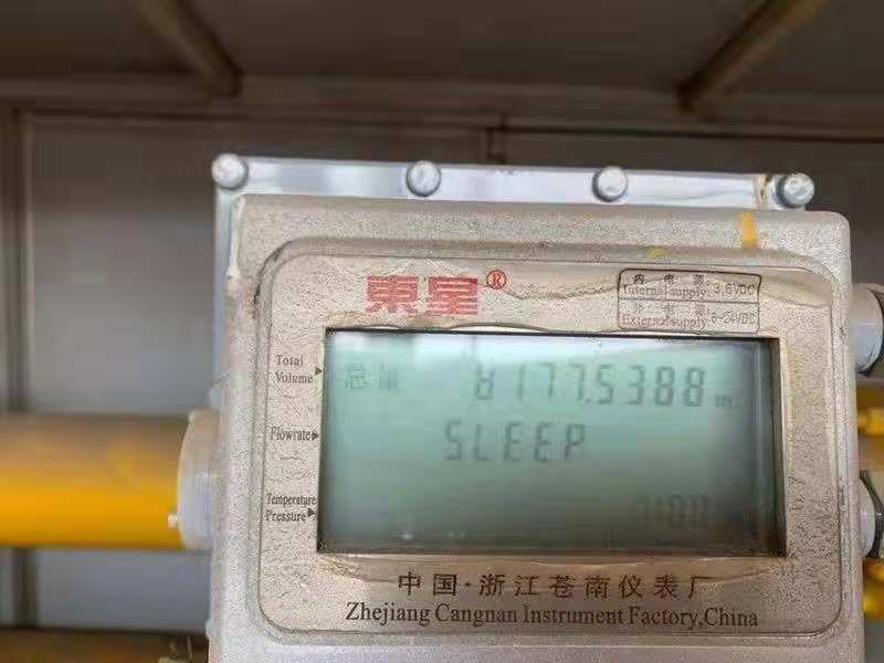 怀化CNG减压计量加臭撬