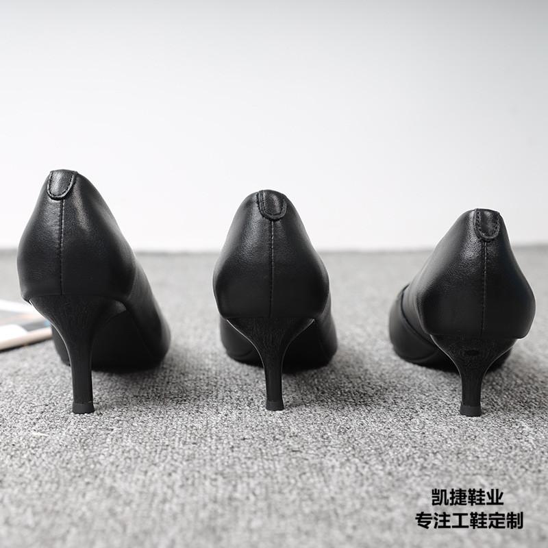工鞋女工鞋女鞋**工厂 女士上班鞋