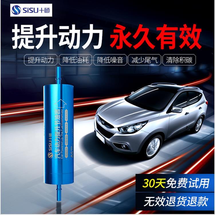 武汉新式柴油卡车节油器价格 货运车节油器