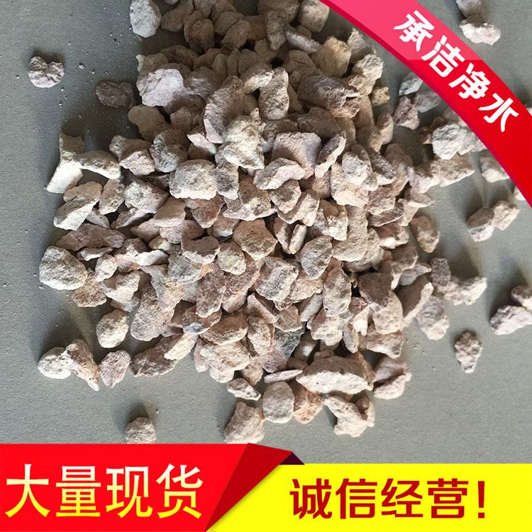 杭州饲料用沸石滤料厂家