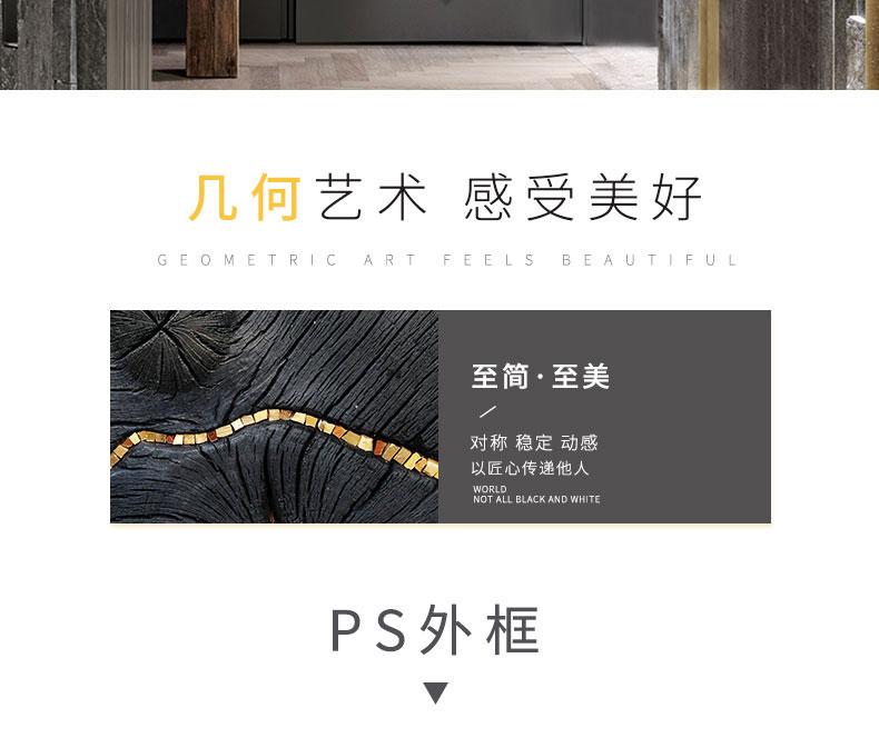 北京电表箱装饰画