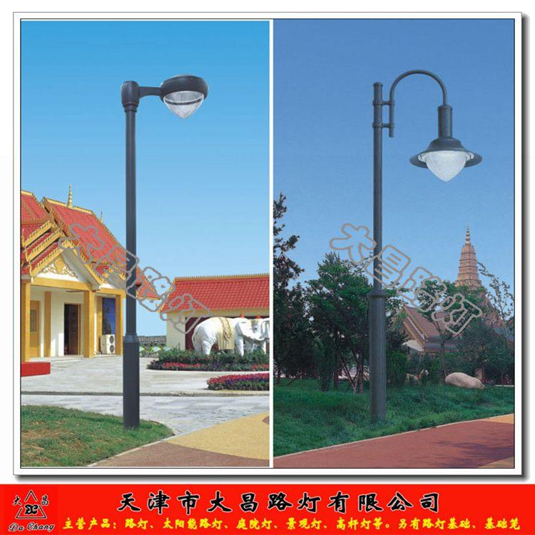 北京3.5米led庭院灯批发价 小区路灯 路灯厂家