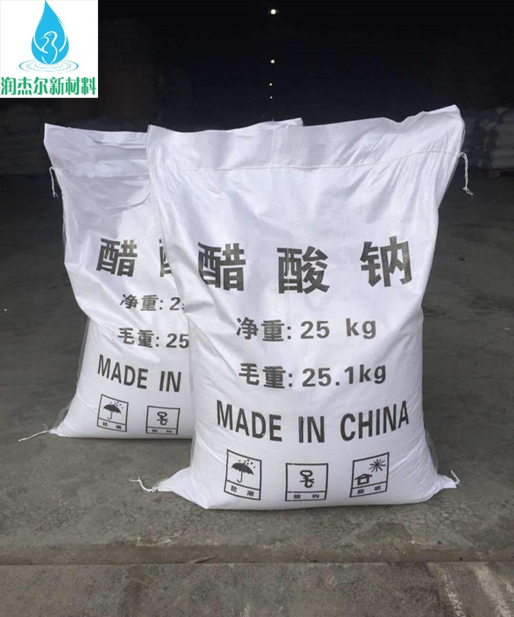 南通固体醋酸钠价格