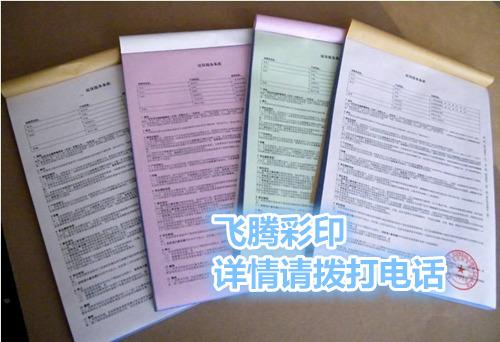 唐山产品包装盒定制公司 天津印刷厂 恪守诚信
