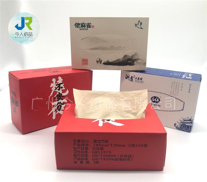 梅州餐巾纸生产厂家