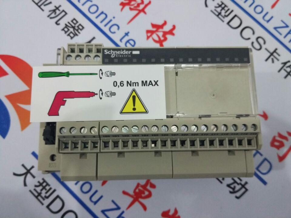 VT130G3U2055备件