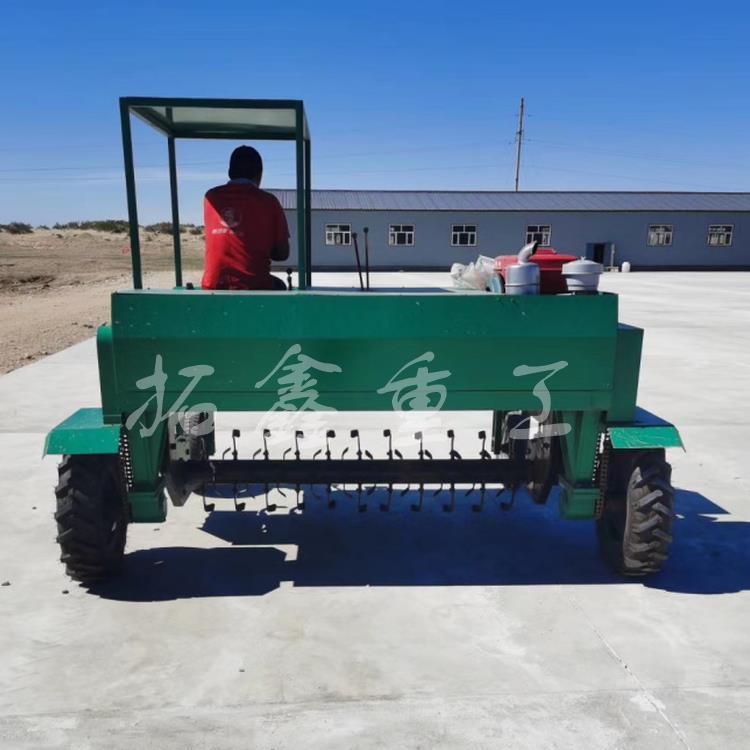 移动自行式发酵翻堆机 潜江移动翻堆机 规格型号