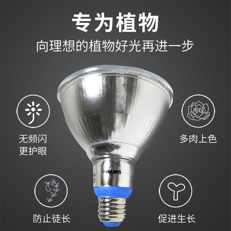 江门农用植物生长灯价格 品质保障
