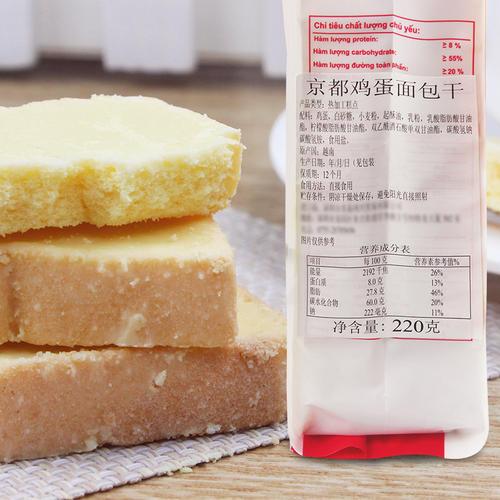 坪山保税贴标食品进口清关通关
