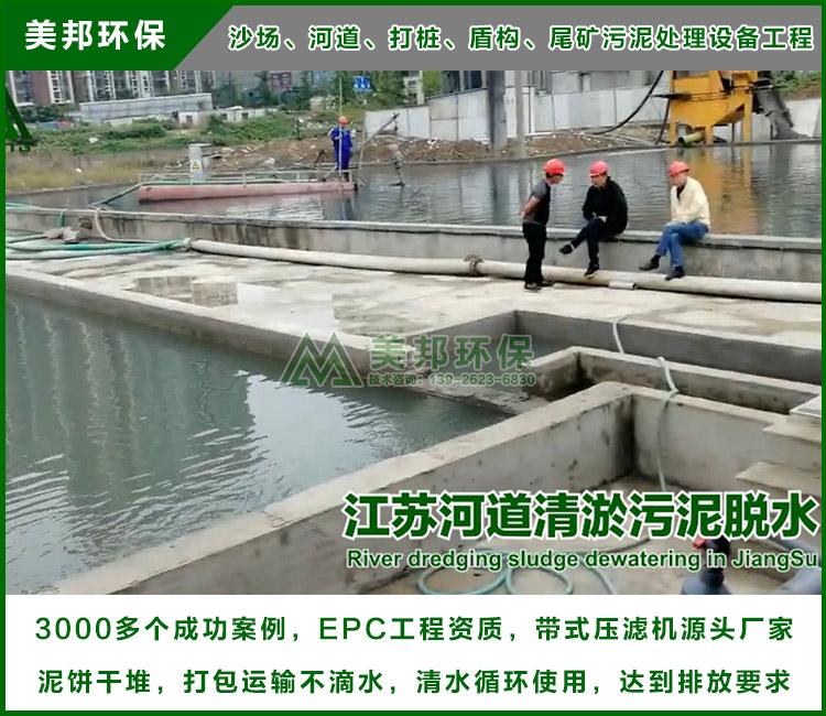 水库淤泥压干机 重庆河道淤泥压干机 用运输车拉走