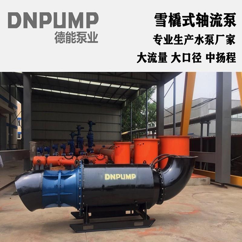 塔城浮筒泵