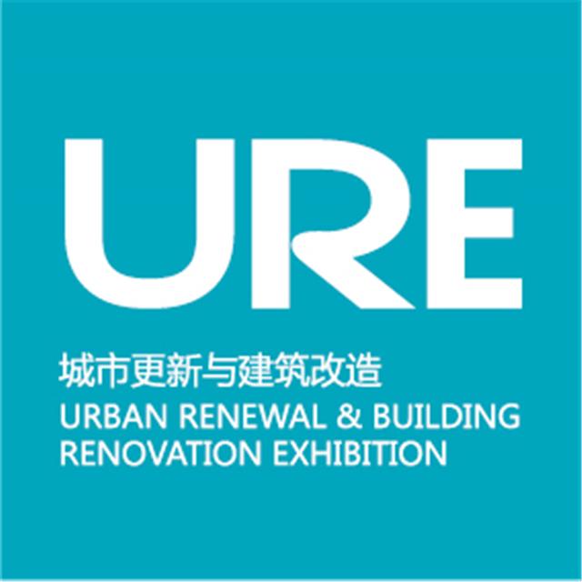 2020上海城博会 2020城博会城市基础设施展