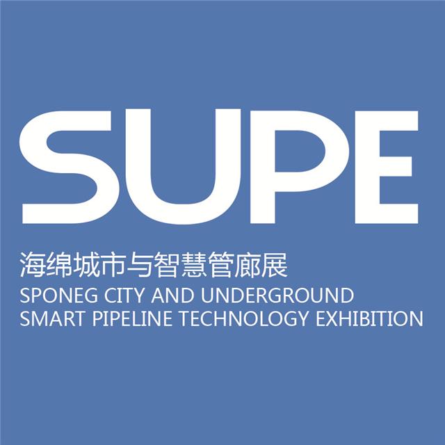2020上海城博会