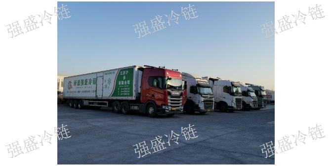水产品冷链物流公司 乌鲁木齐市强盛冷链物流供应