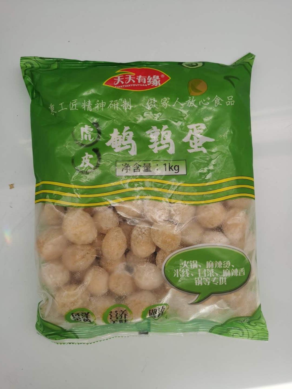 潍坊新鲜冻品虎皮鹌鹑蛋厂商 鹑蛋 **