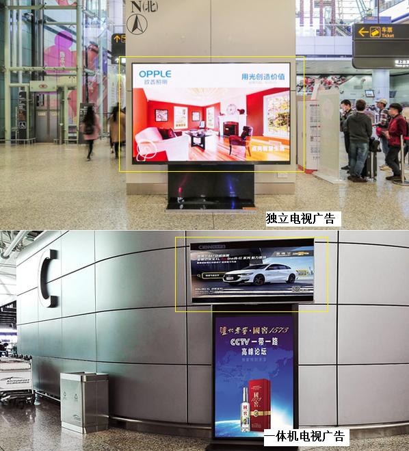 机场飞机广告 沈阳地铁高铁广告推广