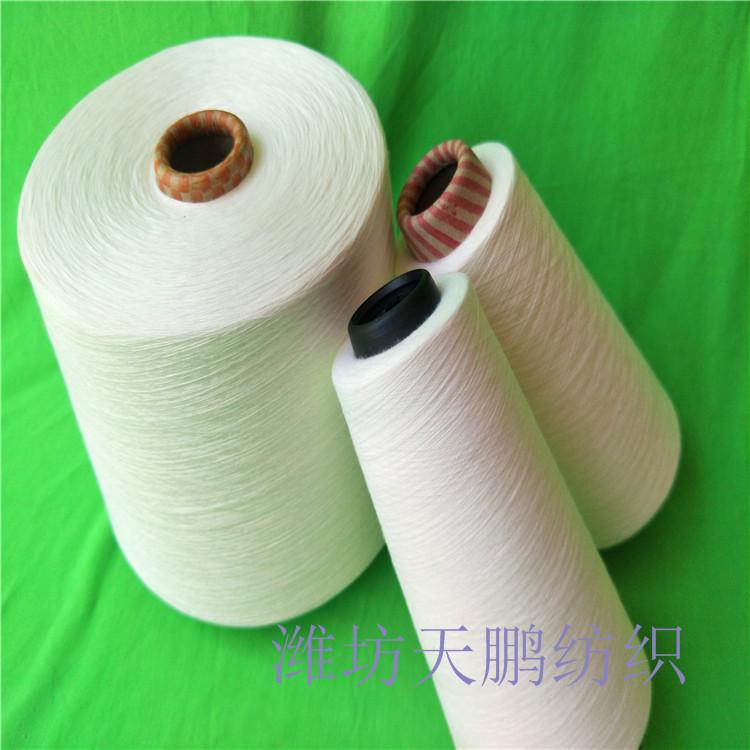 杭州环锭纺涤棉混纺纱32支 涤棉纱
