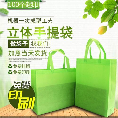 泰州无纺布袋 银面环保袋 价格优惠