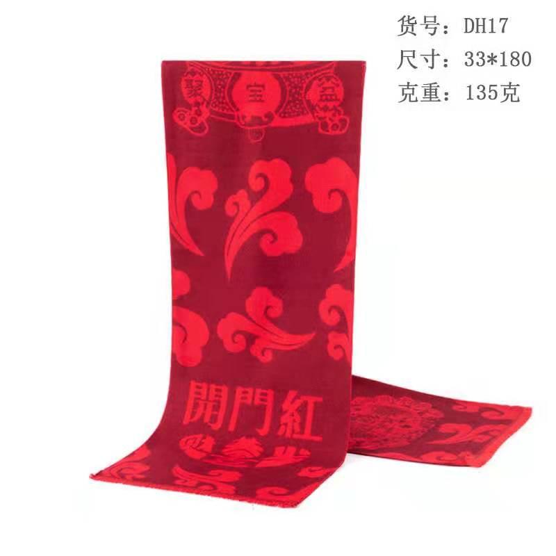 武汉红围巾刺绣