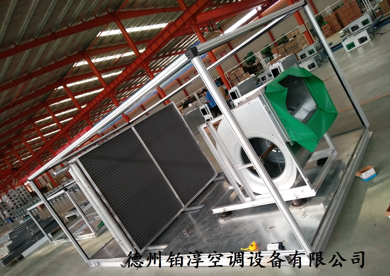 表冷器 南京优惠的表冷器批发
