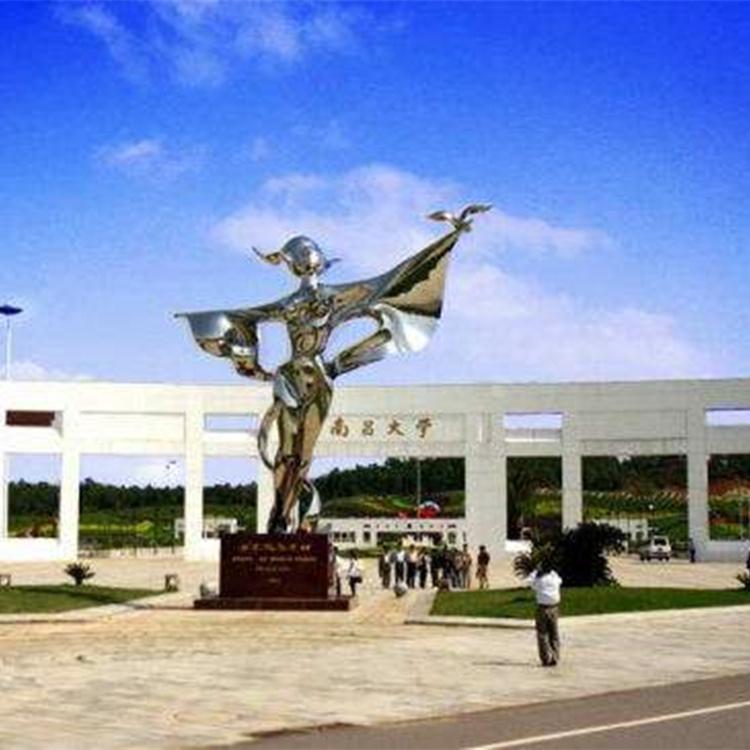 2020年南昌大学函授本科考几科 小学升大专 确保毕业