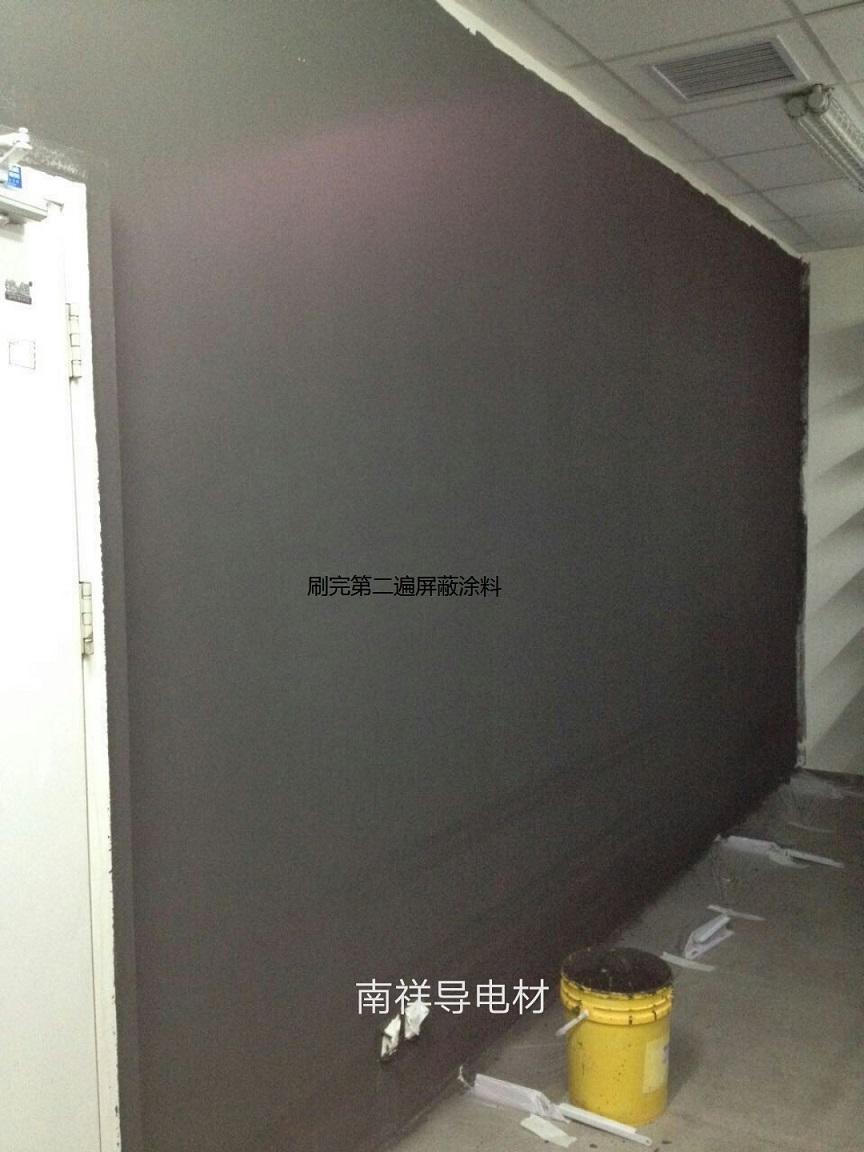 绍兴电磁屏蔽涂料代理 屏蔽干扰涂料 可信赖