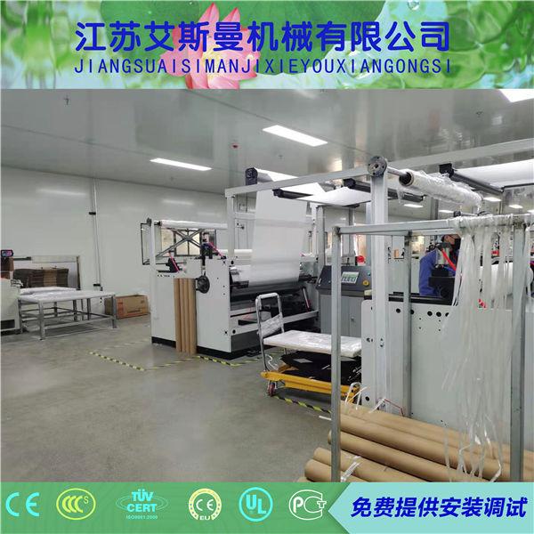 EVA玻璃夹膜生产设备