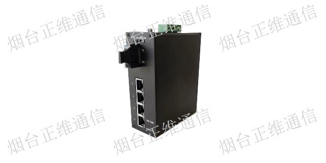 北京光纤光端机交流机 工业交流机 烟台市正维通讯技能供给